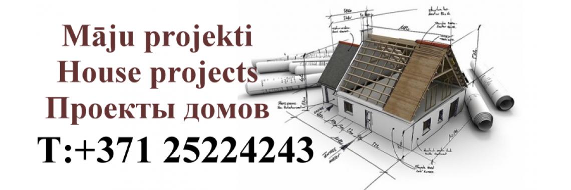 Prof Būvnieks   +371 25224243